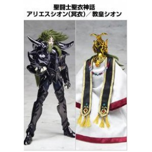 Shion Sion Aries Surplice/Grand Pope Tamashii Japan