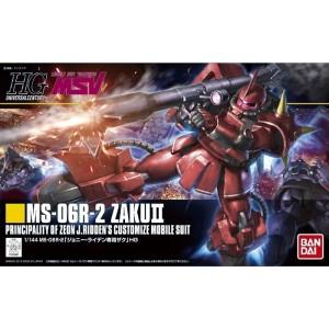 Bandai Gunpla High Grade HGUC 1/144 MS-06R-2 Zaku II Johnny Ridden