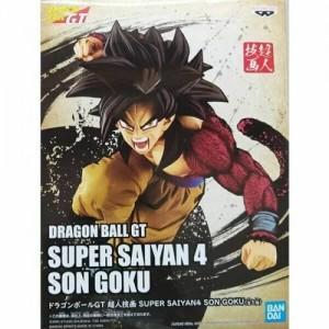 Banpresto Dragonball GT Son Goku Super Saiyan 4 SSJ4