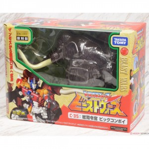 Takaratomy Transformers Encore Beast Wars Neo Big Convoy
