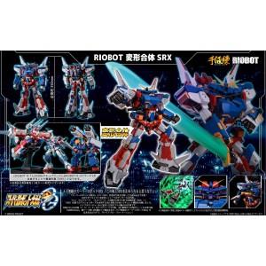 Sentinel Riobot Super Robot Wars Original Generation SRX 3-Pack Giftset
