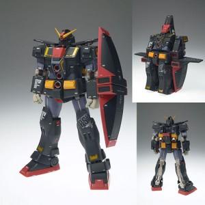 1002 Psycho Gundam
