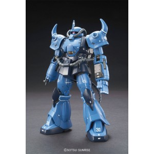 Bandai Gunpla High Grade HGUC 1/144 Gouf Prototype 'Origin'