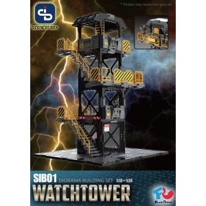 Fresh Retro SIB (Scene In Box) Diorama Building Set: SIB01 WATCHTOWER DIORAMA BUILDING SET