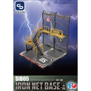 FRESH RETRO SIB (SCENE IN BOX) DIORAMA BUILDING SET: SIB05 IRON NET BASE TYPE A