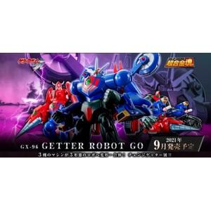Bandai Soul Of Chogokin GX-96 Getter Robot Go