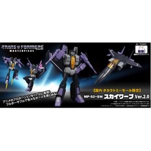 Takaratomy Transformers Masterpiece MP-52+SW Skywarp 2.0 (TTMALL Exclusive)