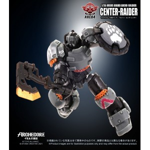 Toys Alliance ARCHECORE ARC-04 URSUS GUARD ARCHE-SOLDIER CENTER-RAIDER