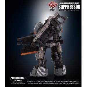 Toys Alliance ARCHECORE ARC-05 URSUS GUARD ARCHE-SOLDIER SUPPRESSOR