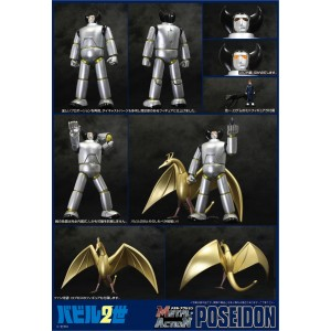 Evolution Toys Metal Action Babil Junior Poseidon, Ropuros, Rodem
