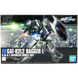 Bandai Gunpla High Grade HGCE 1/144 Dagger L