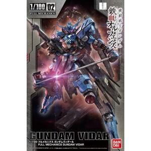 Bandai Gunpla NO Grade 1/100 Gundam Vidar Full Mechanics 02
