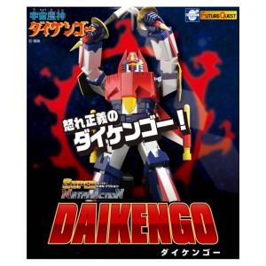 Evolution Toys/Future Quest Super Metal Action Daikengo