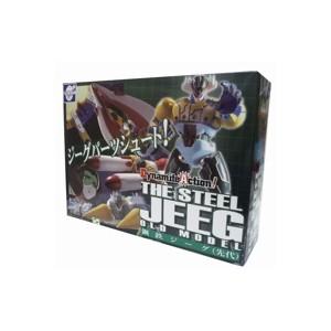 Evolution Toy Dynamite Action No.01: Jeeg Old Model from Kotetsushin Jeeg