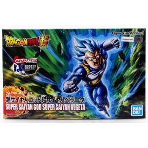 Bandai Figure Rise Dragonball Super Vegeta Super Saiyan God