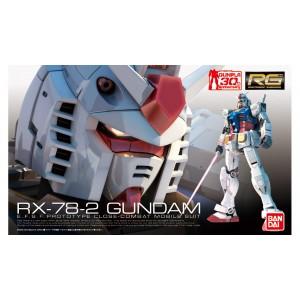 Bandai Gunpla Real Grade RG 1/144 Gundam RX-78-2