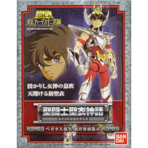 Seiya Pegasus V3 Final