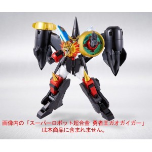 SRC Victory Key Set 2 for King Of Brave Gaogaigar