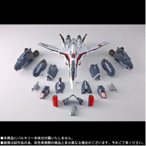 Super Parts for DX Chogokin GE-54 VF-25F Alto Custom Renewal Ver Tamashii