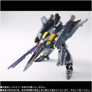 Super Parts for DX Chogokin GE-55 VF-25F Ozma Custom Renewal Ver Tamashii