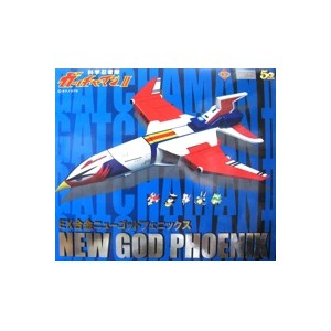 EXG Gatchaman Machine New God Phoenix