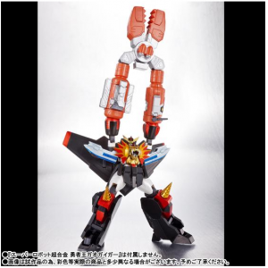 SRC Victory Key Set #3(Pliers) for King Of Brave Gaogaigar