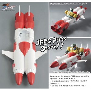 Evolution Toy Dynamite Action : Jeeg's Marine & Sky Parts