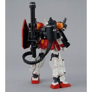 MG 1/100 Gundam Heavyarms EW