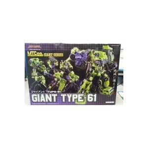 Maketoys MTCombainer Series: MTCM-02 Giant Type 61 'Green Version'