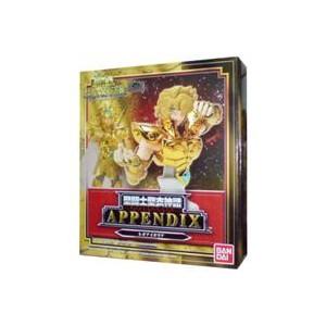 Aioria Leone Appendix