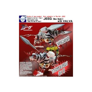 Evolution Toy Dynamite Action No.03: Jeeg New Model with Valva(Baruba) from Kotetsushin Jeeg