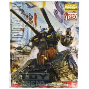 Bandai Gunpla Master Grade MG 1/100 RX-75 Guntank