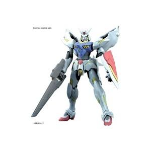 HG 1/144 Gundam Legilis