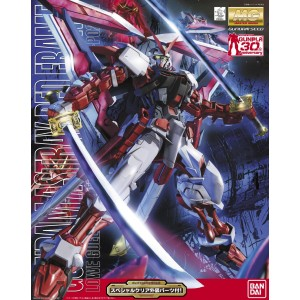 MG 1/100 Gundam Astray Red Frame 2nd Revise