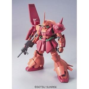 Bandai Gunpla Master Grade  MG 1/100 RMS-108 Marasai