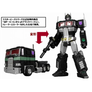 MP-10B Convoy Ver.2 Black Version