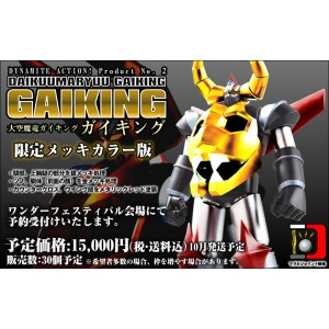 Evolution Toy Dynamite Action No.02: Gaiking