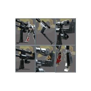 MP-5 Megatron + Extra Parts
