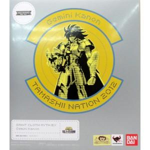 Kanon Gemelli EX Tamashii Nation 2012