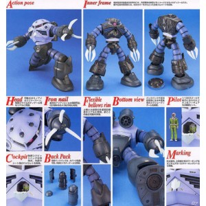 MG 1/100 MS-07  Z'Gok Mass Production
