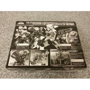 SRC Gaogaigar Furyu & Rairyu & Big Order Room & Victory Key Tamashii