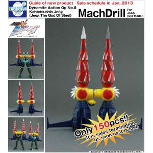 Evolution Toy Dynamite Action: OP-05 Shin Jeeg Mach Drill Limited 150 Pcs