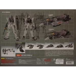 0000  1001 Gundam RX-78-2 & G-Gighter G-3 Limited