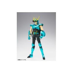 Shiryu Dragone V2 EX