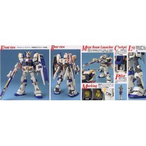 MG 1/100 Gundam RX-78-4