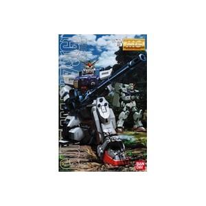 MG 1/100 Gundam RX-79G