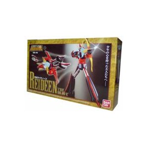 GX-41 Raideen STD