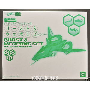 GE-45 Macross Frontier RVF-25 Super Messiah Luca + Ghost and Weapons Set