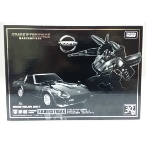 MP-18S Silverstreak + Coin Tokyo Toys Show 2014 Exclusive