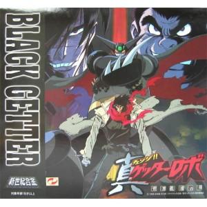 Aoshima Shin Seiki Gokin Black Getter Ryoma Normal Type